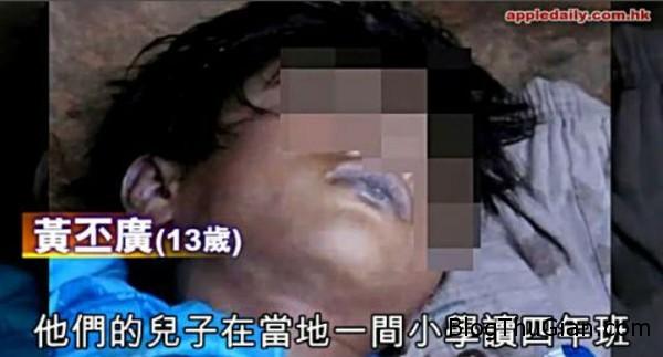 boy slapped to death2 23cc6 Một thầy giáo đánh chết học sinh chỉ vì nói chuyện trong lớp