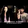 Akama Miki – Imagine Me Without You đúng là thiên thần hát