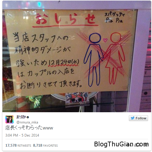 nha hang nhat ban tay chay cac cap doi dip giang sinh Nhật Bản : Nhà hàng không tiếp các đôi tình nhân vào dịp Giáng Sinh