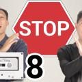 Nhạc trắng 8: Dừng lại đi! (Bài gốc: Dậy mà đi)