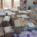 1450938932-1450924115-1--copy-