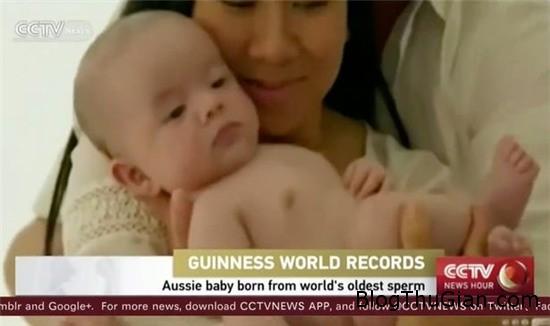 cau be sinh ra tu tinh trung gia nhat the gioi 3 Bé trai ra đời từ tinh trùng đã đông lạnh 23 năm trước