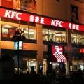 KFC rất thành công tại Trung Quốc do biết cách điều chỉnh theo khẩu vị của người dân địa phương (Pbase)